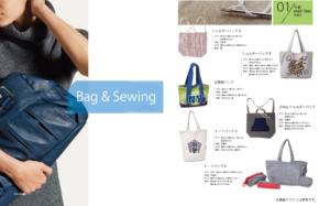 Bag & Sewing
